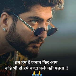 attitude whatsapp dp in tamil quotes about life
