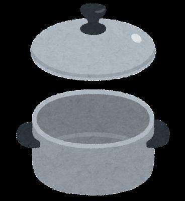 鍋とフタのイラスト