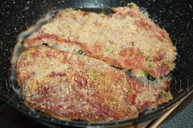 рецепт миланесы из говядины с пошаговыми фото