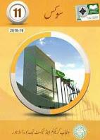 1st year class 11 civics book urdu medium pdf