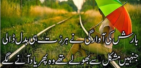 whatsapp quotes status 2017 urdu sad poetry in english Barish ki awargi ne har rut he badal daali