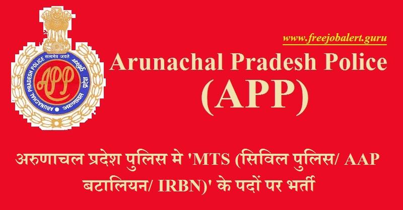 Arunachal Pradesh Police Recruitment 201