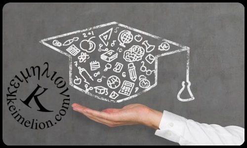 Tese e dissertação não passam ser revisão. Tem que contratar revisor profissional.