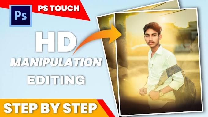 HD MANIPULATION EDITING |PS TOUCH  AND LIGHTROOM CC |VICKY CREATION ZONE 2020
