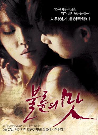 The Taste of an Affair (The temptation of infidelity) Full Korean Adult 18+ Movie Online