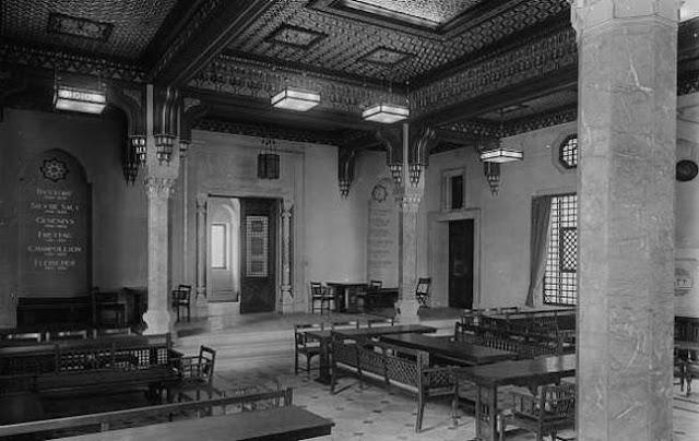 الجامعه الامريكية مصر عام 1939 American University