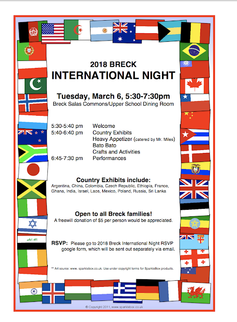 2018 Breck International Night