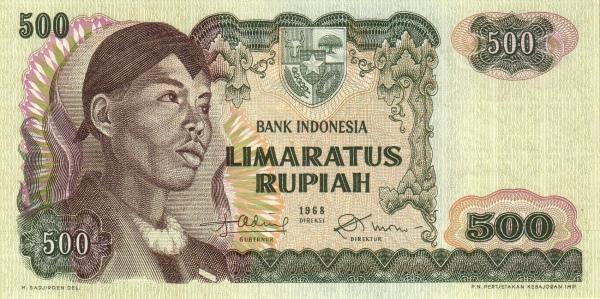 500 rupiah 1968 depan