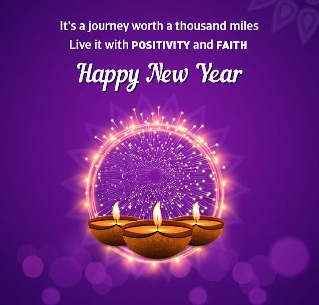Happy new year - 2020