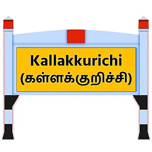Kallakkurichchi News in Tamil