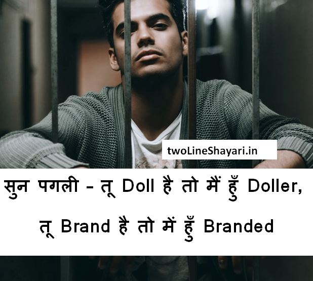 Facebook DP Attitude Shayari Download ,Facebook DP Attitude Shayari Image