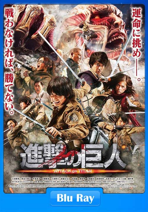 Attack On Titan 2015 Hindi 720p BluRay Dual Audio Japanese x264 | 480p 300MB | 100MB HEVC Poster