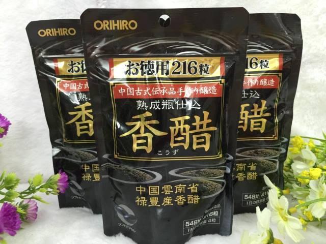 Dấm đen giảm cân Orihiro là sản phẩm an toàn tại Nhật Bản