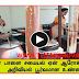 TAMIL HEALTH TIPS - Unbelievable Benefits of cooking in clay pots