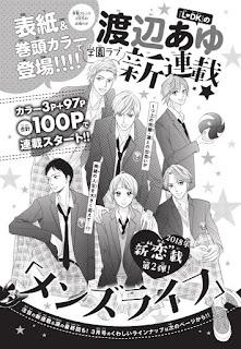 """""""Men's Life"""" el nuevo manga de Ayu Watanabe"""