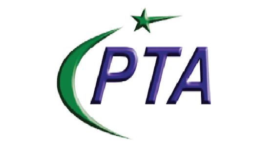 Pakistan Telecommunication Authority PTA Jobs 2021 – www.pta.gov.pk