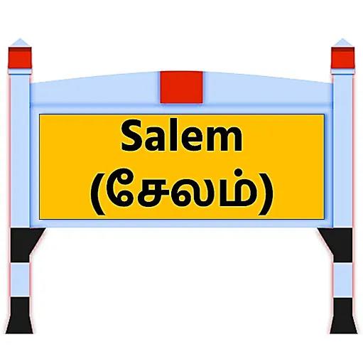 Salem News in Tamil