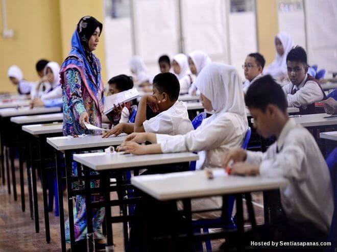 Semakan Keputusan UPSR 2017