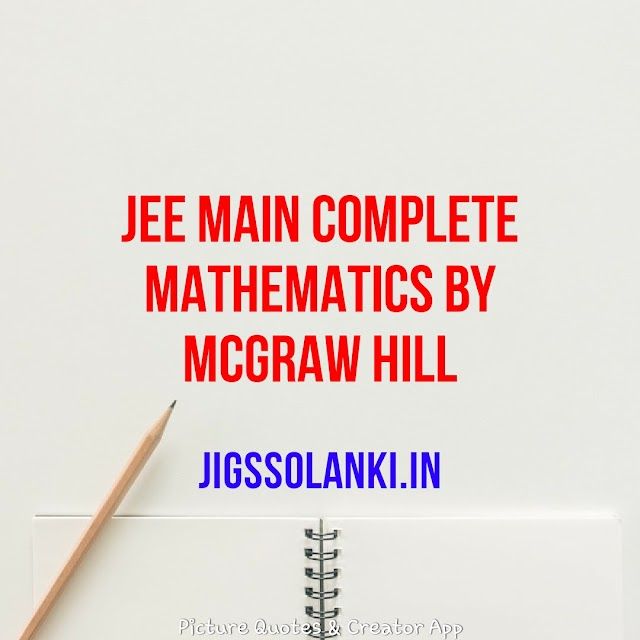 JEE MAIN COMPLETE MATHEMATICS BY McGRAW HILL