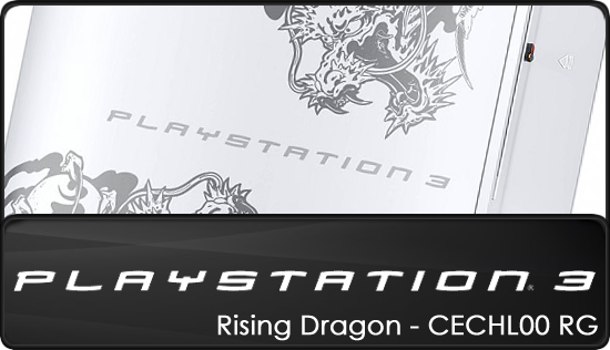 https://www.playstationgeneration.it/2019/04/playstation-3-yakuza-3-rising-dragon-pack.html