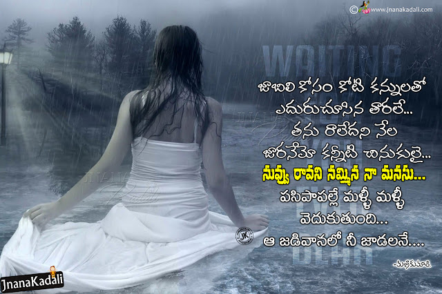 Telugu love quotes for him,Telugu love quotes for him from the heart,Telugu love quotes for husband,Telugu romantic quotes for love,Telugu love quotes she,Love Quotes for Him from the Heart,Love Quotes Pictures, Photos, Images, and Pics for Facebook,Romantic Love Quotes for Him with Beautiful Images,Cute Love Quotes From the Heart With Romantic Images,Cute Love Quotes From the Heart With Romantic love Images prema kavithalu hd wallpapers