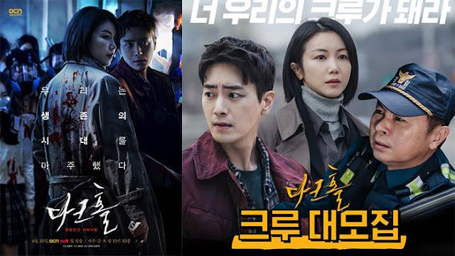Drama Korea Dark Hole 2021 Sub Indo