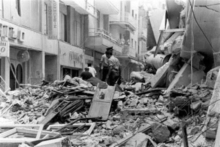 Ο σεισμός στην Θεσσαλονίκη την 20η Ιουνίου 1978
