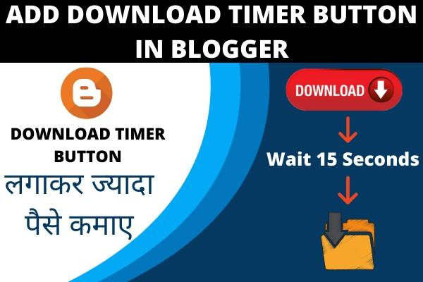 ADD DOWNLOAD TIMER BUTTON IN BLOGGER