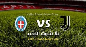نتيجة مباراة يوفنتوس ونوفارا اليوم بتاريخ 13-09-2020 مباراة ودية