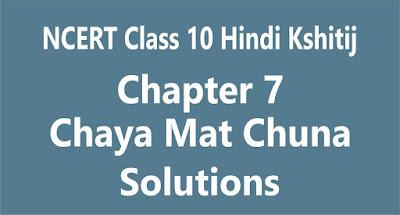 Chapter 7 Chaya Mat Chuna