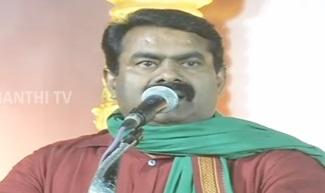 Seeman Speech during ThiruMuruga Peruvizha held at Tiruchendur | FULL SPEECH | Thanthi Tv