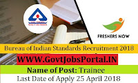 Bureau of Indian Standards Recruitment 2018-103 Trainee