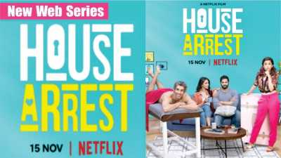 House Arrest Full 300mb movies Download Hindi 2019 480p HD