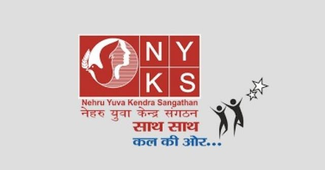 Nehru Yuva Kendra Sangathan Nyks Recruitment For Various