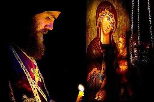 Συντομη Προσευχή - Πες τωρα αυτή την προσευχή και θα νιώσεις άλλος άνθρωπος