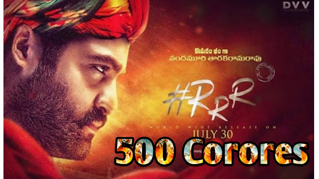 rrr movie 2020, RRR movie, RRR movie cast, RRR movie budget, india news,movies news, RRR box office collection , RRR 2020, RRR release date , RRR release date 2019/2020