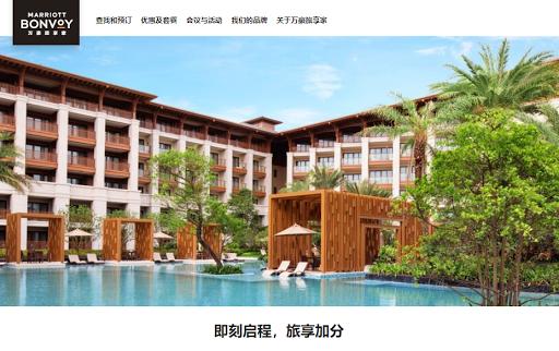 Marriott萬豪會員訂房可享最高3,000獎勵積分及套房半價 (06/07前有效)