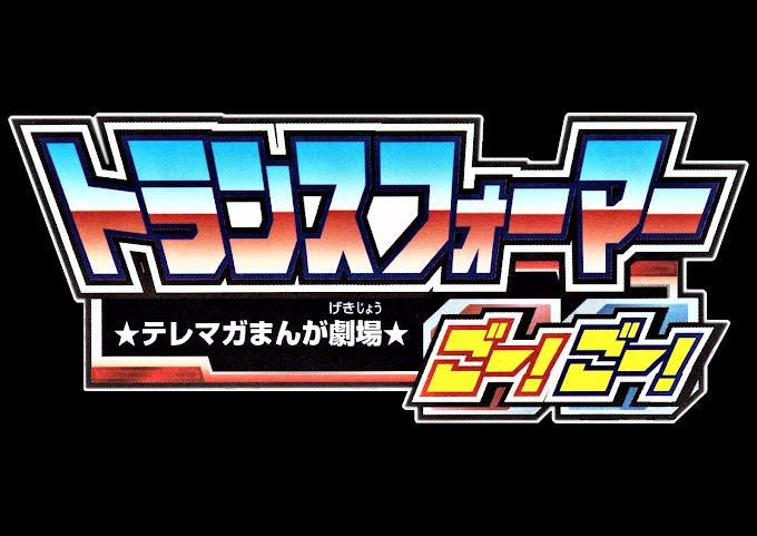 Transformers Go! Go! Telemaga Manga Theatre Episode 1 + 2