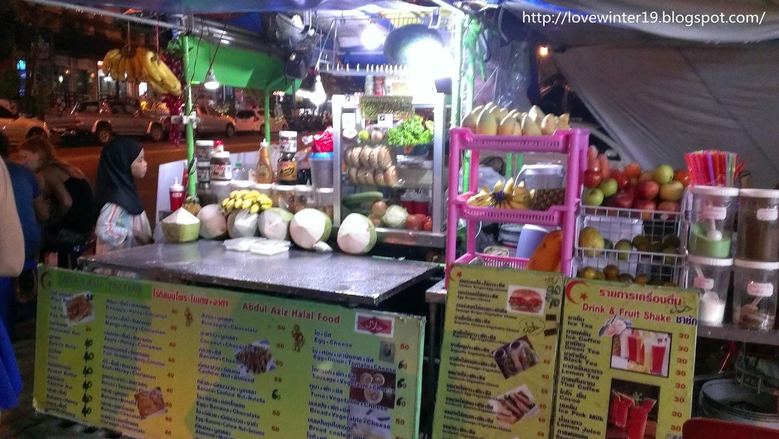 Food Near Phuket Airport