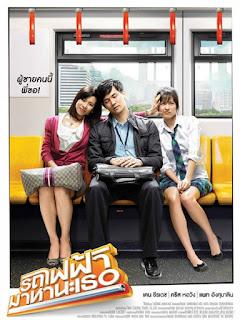 Chuyện Tình Bangkok - Bangkok Traffic Love Story (2009) [SD-Vietsub]