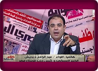 برنامج كلام جرايد حلقة 23-7-2016 مجدى طنطاوى - قناة العاصمة