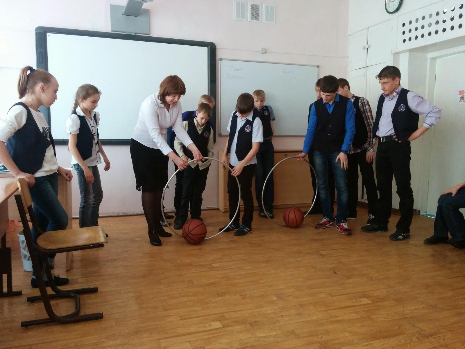 игры для 1 класса на уроке физкультуры