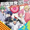 Chuubyou Gekihatsu Boy ( 厨病激発ボーイ) Opening Chuubyou Gekihatsu Boy