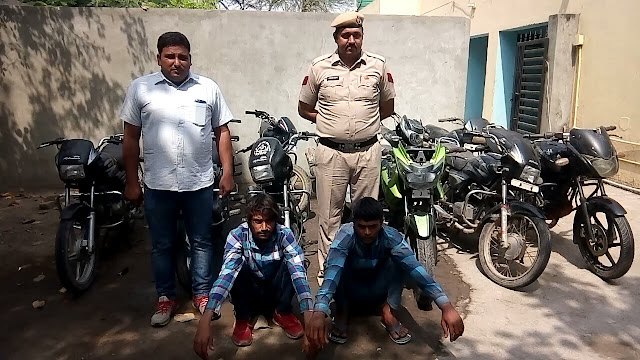 Crime Branch High village arrested two vehicle thieves by stealing