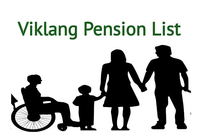 Viklang Pension List, Viklang Pension Yojana, Divyang Scheme