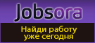 Поиск работы в Петербурге