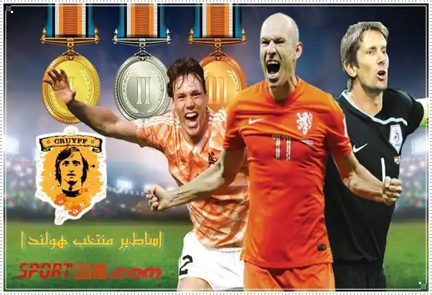 اريين روبن,دينيس بيركامب,الهداف التاريخي لمنتخب هولاندا,افضل لاعب في تاريخ هولندا ,افضل اللاعبين في تاريخ منتخب هولاندا,المنتخب الهولندي,فان بيرسي هولاندا,رود خوليت,إدغار ديفيدز,هداف هولاندا التاريخي,ماركو فان باستان,يوهان كرويف,اساطير منتخب هولندا,منتخب هولندا,اهداف فان بيرسي مع هولاندا