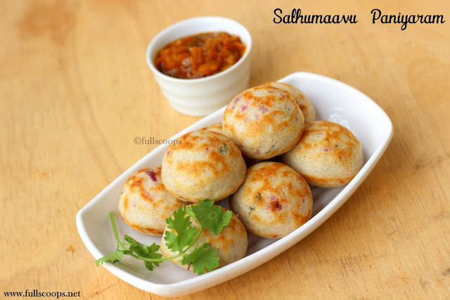 Sathumaavu Paniyaram