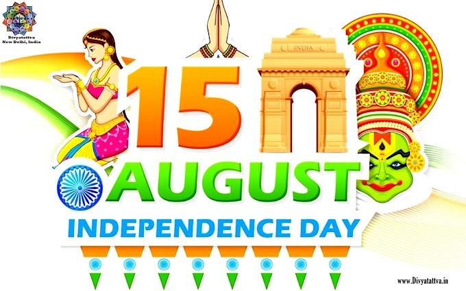 15th August India Independence Day Wallpapers Messages Backgrounds