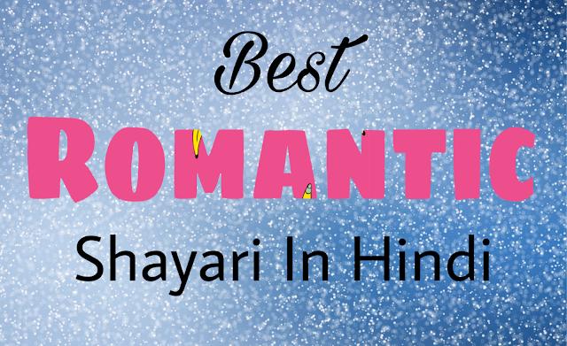 Romantic Shayari In Hindi, Top Romantic Love Shayari